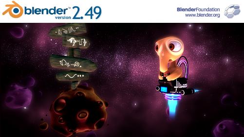 blender 249