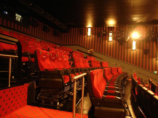 Mi experiencia en la sala 4dx for Sala 4d cinepolis